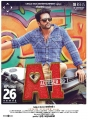 Hero Santhanam in A1 Movie Release Posters