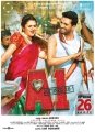 Tara Alisha Berry, Santhanam in Accused No 1 Movie Release Posters
