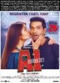 Tara Alisha Berry, Santhanam in A1 Movie Release Posters