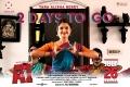Tara Alisha Berry in Accused No 1 Movie Release Posters