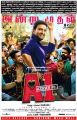 Hero Santhanam in A1 Movie Release Today Posters