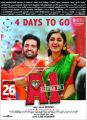 Santhanam, Tara Alisha Berry in A1 Movie Release Posters