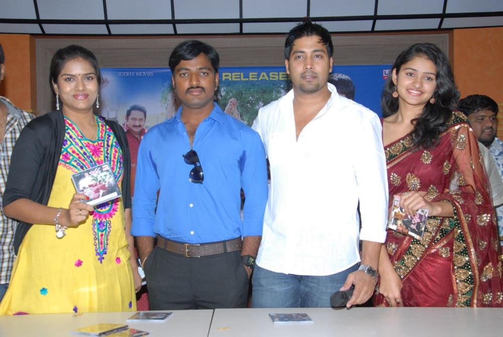 Aa Iddaru Movie Audio Launch Pictures