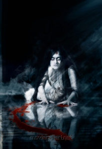 Aa Roju Em Jarigindi Hot Stills