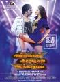 Simbu, Tamanna @ AAA Movie Posters