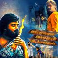 Simbu' AAA Movie Ramzan Wishes Posters