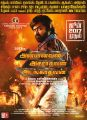 Hero Simbu @ AAA Movie Posters