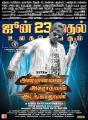 Simbu in Anbanavan Asaradhavan Adangadhavan Movie Release Posters