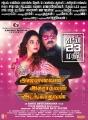 Tamannaah, Simbu in AAA Movie Release Posters