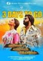 Shriya Saran, Simbu in AAA Movie Release Posters