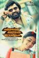 Simbu, Shriya Saran in Anbanavan Asaradhavan Adangadhavan (AAA) Movie Release Posters