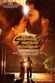 Shriya Saran, Simbu in Anbanavan Asaradhavan Adangadhavan (AAA) Movie Release Posters