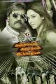 Simbu, Tamannaah in Anbanavan Asaradhavan Adangadhavan (AAA) Movie Release Posters