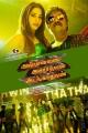 Tamannaah, Simbu in Anbanavan Asaradhavan Adangadhavan (AAA) Movie Release Posters