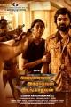 Shriya, Simbu in Anbanavan Asaradhavan Adangadhavan (AAA) Movie Release Posters