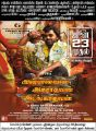 Simbu in AAA Movie Release Posters