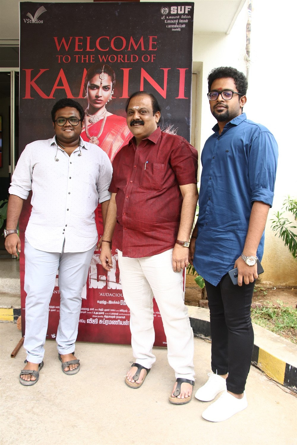 Aadai Movie Audio Launch Stills