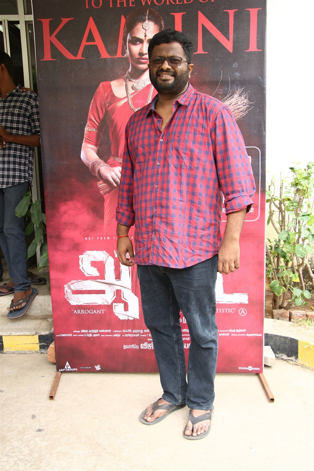 Mithran @ Aadai Movie Audio Launch Stills