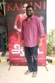 Mithran @ Aadai Movie Audio Launch Stills