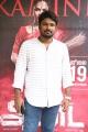 Aadai Movie Audio Launch Stills