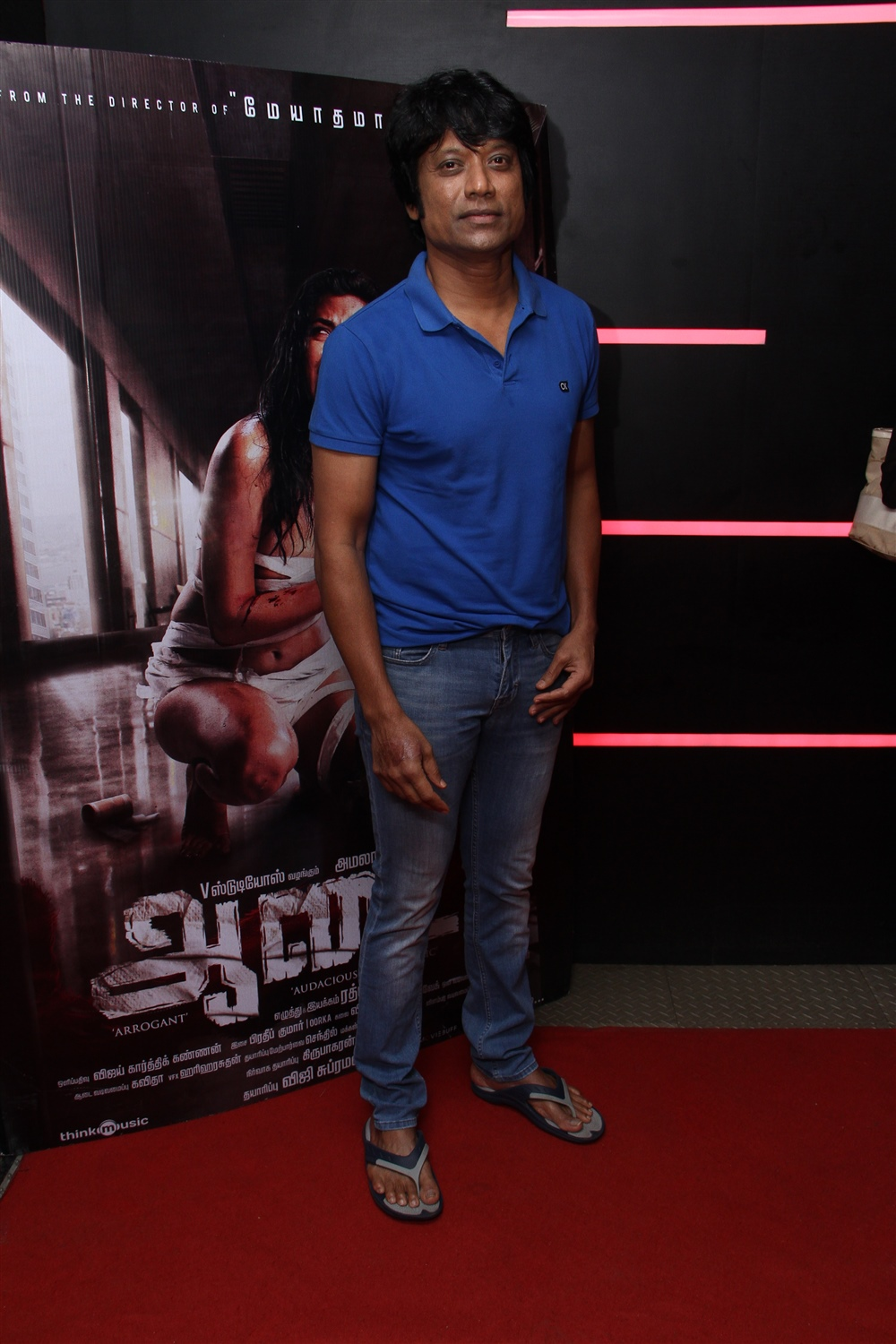 SJ Surya @ Aadai Movie Celebrities Show Stills