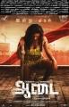 Actress Amala Paul Aadai Movie Release Today Posters