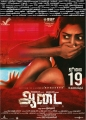 Actress Amala Paul Aadai Movie Release Posters