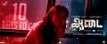 Actress Amala Paul Aadai Movie Release Posters