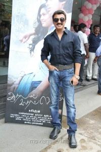 Actor Mohan at Aadhalal Kadhal Seiveer Audio Launch Stills