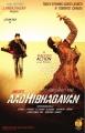 Jayam Ravi, Neetu Chandra in Aadhi Bhagavan Audio Release Posters
