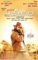 Actor Jayam Ravi in Aadhi Bhagavan Audio Release Posters