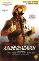 Actor Jayam Ravi in Aadhi Bhagavan Music Release Posters