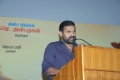 Director Ameer Sultan at Aadhi Bhagavan Movie Press Meet Stills