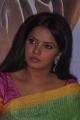 Neetu Chandra at Aadhi Bhagavan Press Meet Stills