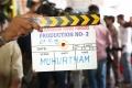 Aadi Sri Hanuman Movie Makers Prod No 2 Movie Opening Stills