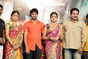 Aadu Magaadra Bujji Logo Launch Stills