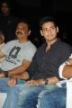Mahesh Babu @ Aadu Magadu Ra Bujji Audio Release Stills