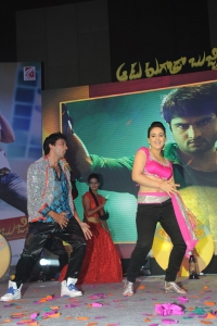Aksha Hot Dance @ Aadu Magadu Ra Bujji Audio Release Stills