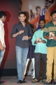 Aadu Magadu Ra Bujji Audio Release Stills