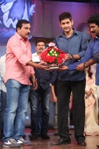 Aagadu Movie Audio Launch Function Stills