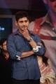 Mahesh Babu @ Aagadu Movie Audio Launch Function Stills