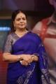 Vijaya Nirmala @ Aagadu Audio Release Photos