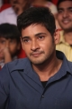 Mahesh babu @ Aagadu Audio Release Photos
