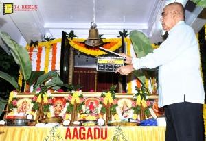 D.Ramanaidu @ Aagadu Telugu Movie Opening Stills