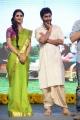Vaani Kapoor, Nani @ Aaha Kalyanam Audio Release Function Photos