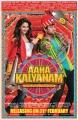 Nani, Vaani Kapoor in Aaha Kalyanam Movie Release Posters