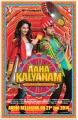 Nani, Vaani Kapoor in Aaha Kalyanam Tamil Movie Release Posters