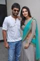 Nani, Vaani Kapoor @ Aaha Kalyanam Movie Press Meet Stills