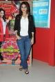 Actress Vaani Kapoor in Aaha Kalyanam Press Show at Cinemax Photos