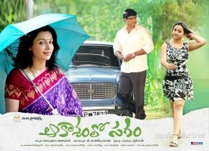 Aakasam Lo Sagam Movie HD Wallpapers